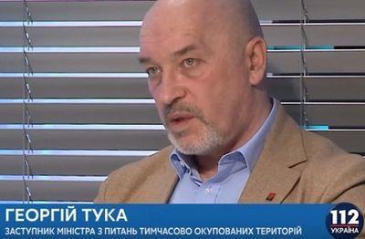 "В ОРДЛО бушуют ""металлисты"""
