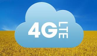 «Киевстар» сегодня запустил 4G в 20 украинских городах