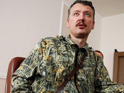 Тымчук ответил Гиркину, заявившему, что хочет вернуться на Донбасс