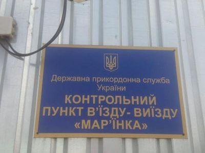 """У КПВВ """"Марьинка"""" скопилось почти 200 авто"""