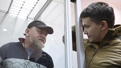 """В СБУ рассказали, как продвигается дело """"Савченко-Рубана"""""""