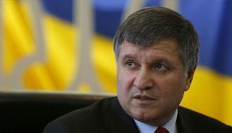 Аваков озвучил свой план по возвращению Донбасса