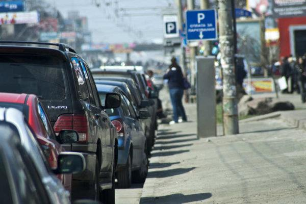 Как изменится ответственность за нарушение правил парковки?