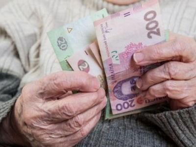 Украинцам позволили получать пенсии независимо от регистрации