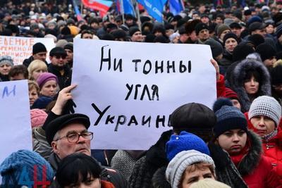 Боевиков и жителей ОРДЛО вынуждают приходить на митинги, чтобы показать «поддержку русского мира»