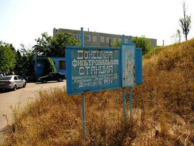 Дело плохо: зафиксированы сильные обстрелы в районе Донецкой фильтровальной станции