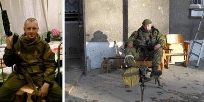 Ликвидирован наемник «Демон», воевавший на стороне «ДНР»