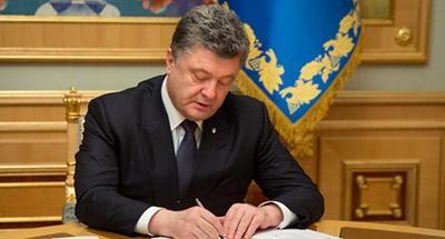 Порошенко отозвал из Рады законопроект о лишении гражданства