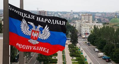 В так называемом «ДНР» действуют новые нормы ввоза товаров