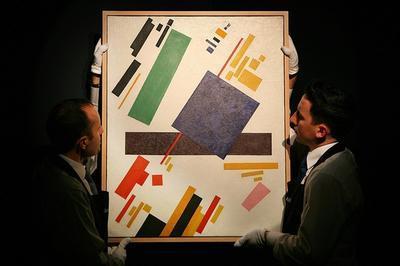 «Google Maps от Малевича» продали на аукционе за $85,8 млн