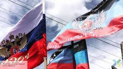 Кураторы боевиков «ЛДНР» срочно покидают свои посты