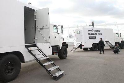 """Стало известно, как будет работать """"мобильный Ощадбанк"""" вдоль линии разграничения на Луганщине"""
