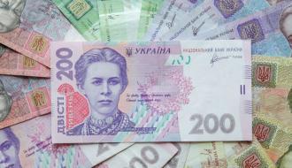 В Украине заявили о повышении пенсий некоторым группам граждан