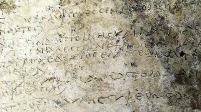 """В Греции нашли древнейший фрагмент """"Одиссеи"""""""