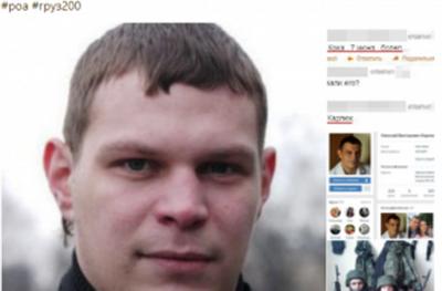 «Кока умер»: в сети сообщили о смерти российского наемника из Москвы