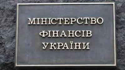 Министерство финансов изменило правила выплаты пенсий