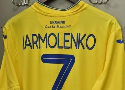ВРоссии возмутились новой формой украинской футбольной сборной