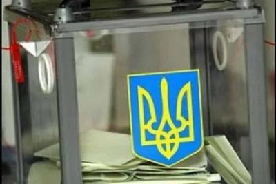 Как жителям оккупированного Донбасса проголосовать на выборах президента Украины: подробная инструкция от ЦИК