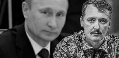 Гиркин рассказал, зачем Путин развязал войну на Донбассе