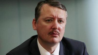 Стрелков призвал жителей ОРДО не голосовать за Пушилина