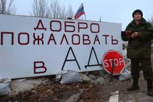 """Кремль перед """"выборами"""" пытается задобрить обозленный Донбасс: обещает прислать в """"ДНР"""" российский банк"""