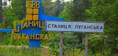 В ОБСЕ рассказали о ситуации с пересечением линии разграничения в Станице Луганской