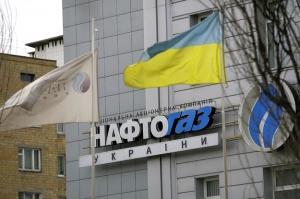 Новая победа Украины над газовым монополистом