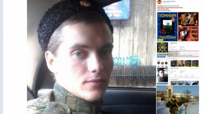 В зоне ООС погиб наемник «Беня»