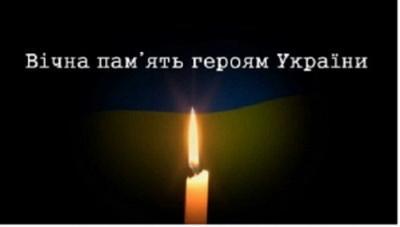 Черные сутки на Донбассе унесли жизни сразу четырех бойцов ВСУ - оккупанты РФ поплатились огромными потерями