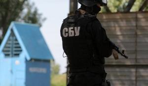 """Россия совершила """"нападение"""" на государственные объекты Украины"""