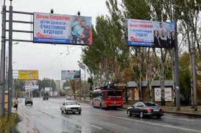 В Донецке люди не интересуются фейковыми «выборами»