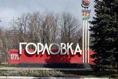 """""""Ситуация не контролируемая, это """"ртутная бомба"""", - Тымчук рассказал, что оккупанты сделали с Горловкой"""