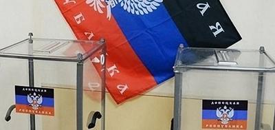 «Выборы» в «Л-ДНР»: раскрыта тактика Кремля