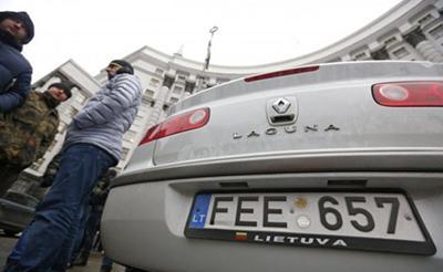 Авто на еврономерах: украинцев ждут драконовские штрафы, решение принято