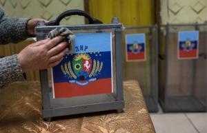 """В """"ЛНР"""" ожидают теракт во время """"выборов"""" 11 ноября, стали известны секретные документы """"силовиков республики"""""""
