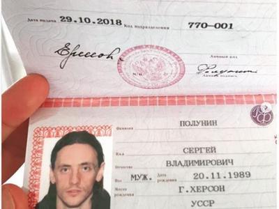 Скандальный украинский танцовщик получил российское гражданство