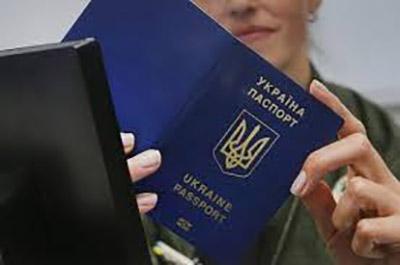 Телефон вместо паспорта? Что такое Mobile ID