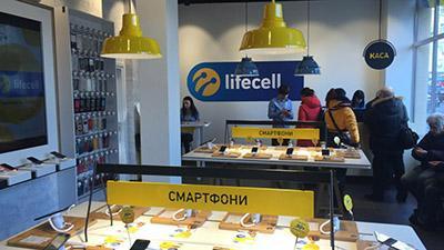 В Украине значительно повысят тарифы на мобильную связь