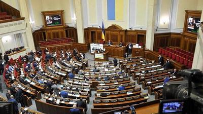 Верховная Рада приняла законопроект о прекращении договора о дружбе с РФ