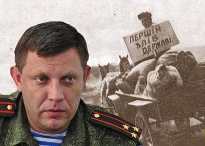 Боевики назвали имя заказчика убийства Захарченко, это известная личность в России