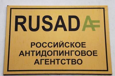 Россия попала в новый допинговый скандал