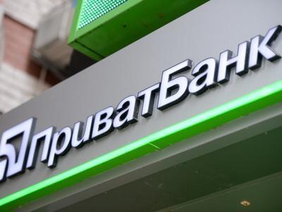 ПриватБанк на 4 часа приостановит операции по картам