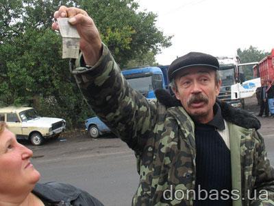 - Вот и весь мой денежный резерв, - возмущается электрик Виктор Ковалев. - Его не хватит даже на дешевые сигареты.