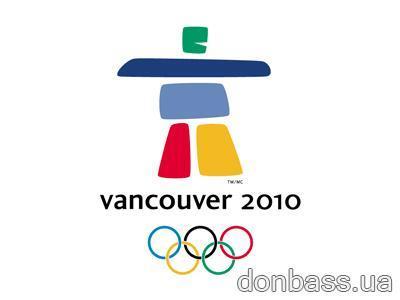 Для Олимпиады-2010 заготовлена серьезная антидопинговая защита