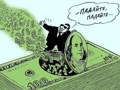Два сценария экспертов: что произойдет с валютой?